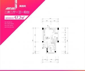 47.2平米(二房)_调整大小