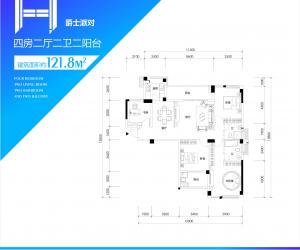 121.8平米(四房)_调整大小