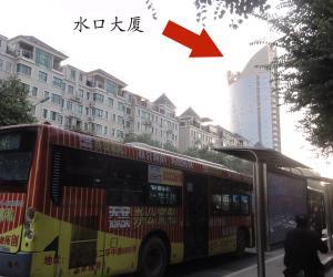 公交车水口大厦