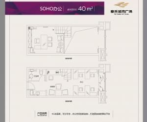 40平米商务办公风格-1