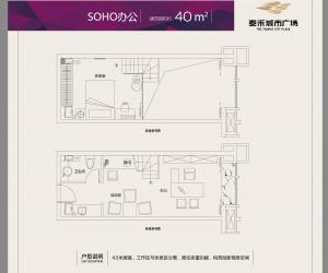 40平米商务办公风格-2