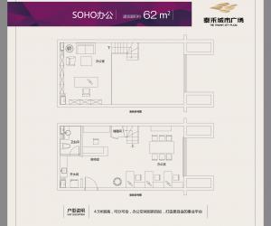 62平米商务办公风格-1