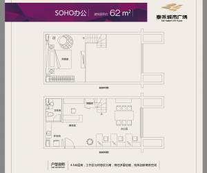 62平米商务办公风格-2