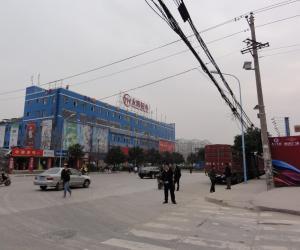 泰禾城市广场04