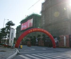三盛国际公园全程热团02