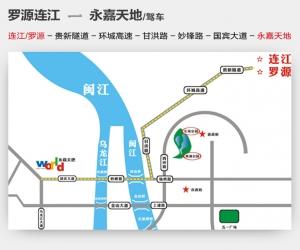 liangjiang-iy2