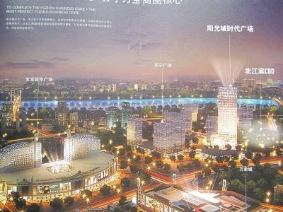 阳光城时代广场