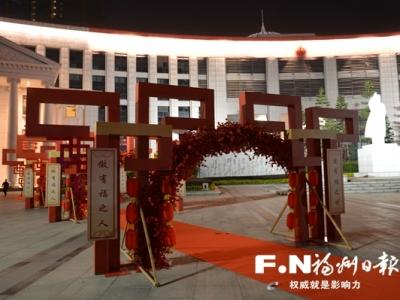 新福州人集体婚礼今日举行 工人文化宫静候新人